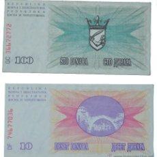 Billetes extranjeros: BOSNIA. 10 Y 100 DINAR DE 1992. EBC. Lote 40796088