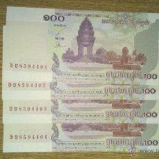 Billetes extranjeros: LOTE 4 BILLETES CAMBOYA 100 RIEL 2001 SIN CIRCULAR. Lote 58643516