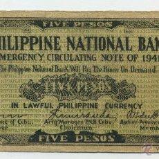 Billetes extranjeros: FILIPINAS. BILLETE EMERGENCIA EN LA PROVINCIA DE CEBU. 1941. Lote 41473206