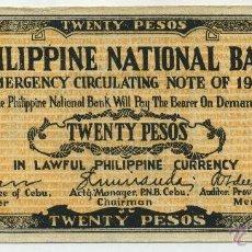 Billetes extranjeros: FILIPINAS. BILLETE EMERGENCIA DE 20 PESOS EN LA PROVINCIA DE CEBU. 1941. Lote 41483164