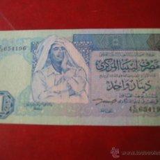 Billetes extranjeros: BILLETE 1 DINAR DE LIBIA MIRA MAS BILLETES EN MI TIENDA EL RINCON DE JJ. Lote 41667298