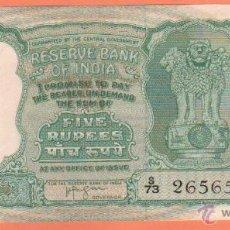 Billetes extranjeros: PRECIOSO BILLETE DE 5 RUPIAS DE INDIA MIRA MIS OTROS BILLETES EN MI TIENDA. Lote 41740000