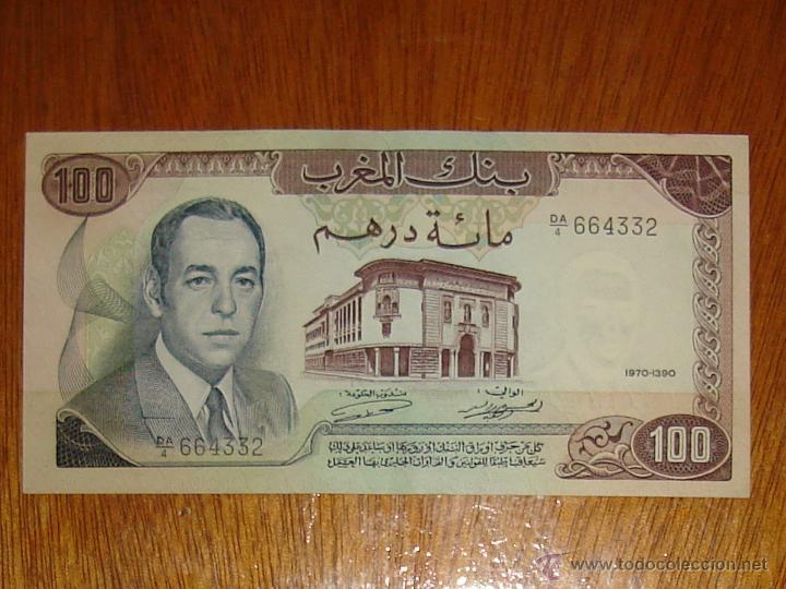 MARRUECOS. 100 DIRHAMS DE 1970 (PICK 59A) EBC + (Numismática - Notafilia - Billetes Extranjeros)
