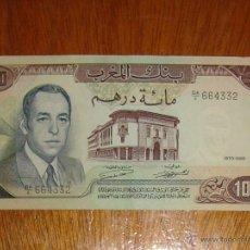 Billetes extranjeros: MARRUECOS. 100 DIRHAMS DE 1970 (PICK 59A) EBC +. Lote 126826751