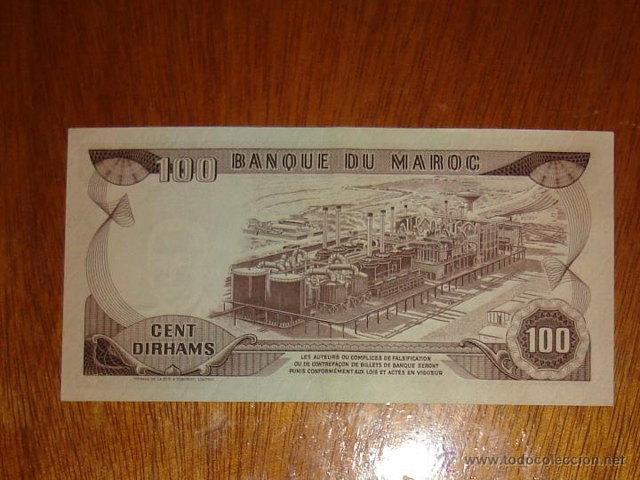 Billetes extranjeros: Marruecos. 100 dirhams de 1970 (Pick 59a) EBC + - Foto 2 - 126826751