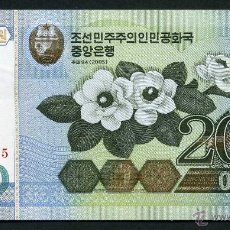 Billetes extranjeros: KOREA DEL NORTE 200 WON DEL 2005 SC ( FLORES ) . Lote 135665830