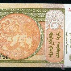 Billetes extranjeros: MONGOLIA 1 TUGRIK DEL 2008 SC ( ANIMAL ANTROPOMORFO ) . Lote 137251357