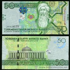 Billetes extranjeros: TURKMENISTAN 50 MANAT SC 2009 PLANCHA SERIE AA. Lote 42294984