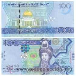 TURKMENISTAN 100 MANAT SC 2009 PLANCHA SERIE AA (Numismática - Notafilia - Billetes Extranjeros)