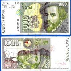 Billetes extranjeros: ESPAÑA 1000 1.000 PESETAS 1992 EBC VER DETALLE. Lote 195443581
