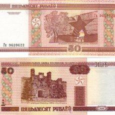 Billetes extranjeros: BIELORUSIA 50 RUBLOS 2000 SC PLANCHA. Lote 86232334