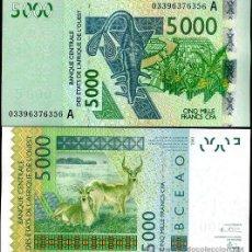 Billetes extranjeros: COSTA DE MARFIL 5000 5.000 FRANCOS FRANCS 2003 SC PLANCHA. Lote 42577494