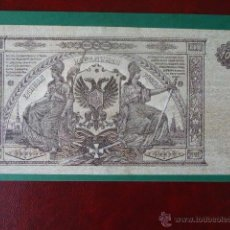 Billetes extranjeros: RUSIA-SUR.GENERAL DENIKIN 10.000 AÑO 1919 PLANCHA!. Lote 100164507
