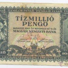 Billetes extranjeros: HUNGRIA- 10.000.000 PENGO- 1945. Lote 42879675