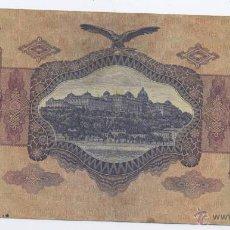 Billetes extranjeros: HUNGRIA- 100 PENGO- 1930. Lote 42879726
