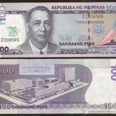 Billetes extranjeros: FILIPINAS. CONMEMORATIVO DE 100 PISO 2012. S/C. 100 ANIVERSARIO HOTEL MANILA.. Lote 262004930