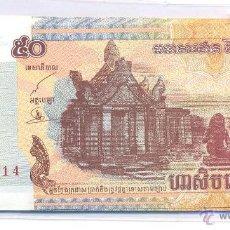 Billetes extranjeros: BILLETE CAMBODIA. Lote 43069609