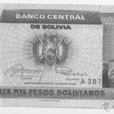 Billetes extranjeros: BOLIVIA- 10000 PESOS BOLIVIANOS- 10-02-1984. Lote 43114908