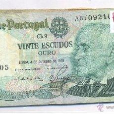 Billetes extranjeros: BILLETE PORTUGAL 20 ESCUDOS ORO CIRCULADO. Lote 43137492