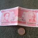 Billetes extranjeros: BILLETE DE VENEZUELA 5 CINCO BOLIVARES 21 SEPTIEMBRE 1989 SERIE D32483172 TENGO MAS BILLETES. Lote 43239484