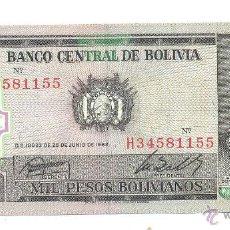 Billetes extranjeros: BILLETE BOLIVIA. Lote 43362798