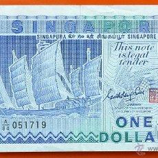 Billetes extranjeros: BILLETE DE SINGAPUR - 1 DOLAR - SINGAPORE ONE DOLLAR. Lote 49901114