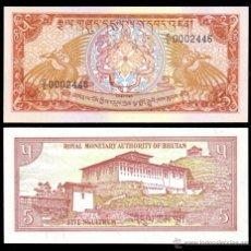Billetes extranjeros: BHUTAN 5 NGULTRUM 1985 PICK 14 FIRMA 2 SC UNC. Lote 179929931