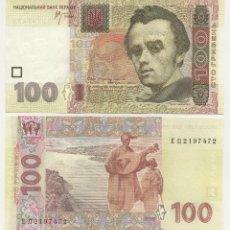 Billetes extranjeros: UCRANIA 100 HRYVEN 2005 PICK 122.A SC. Lote 43863396