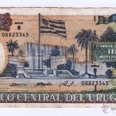 Billetes extranjeros: NOTAFILIA URUGUAY BILLETE 10 DIEZ PESOS AÑO 1995. Lote 44460580