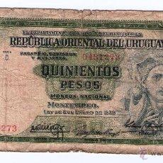 Billetes extranjeros: NOTAFILIA URUGUAY ANTIGUO BILLETE QUINIENTOS 500 PESOS AÑO 1939. Lote 44460591