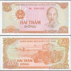 Billetes extranjeros: VIETNAM 200 DONG 1987 PICK#100A SC. Lote 177317803