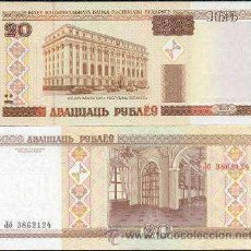Billetes extranjeros: BIELORRUSIA 20 RUBLOS 2000 PICK#24 SC. Lote 44835522