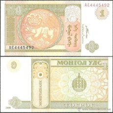 Billetes extranjeros: MONGOLIA1 TUGRIK2008 SC. Lote 44841855