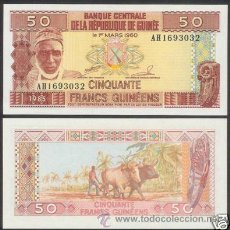 Billetes extranjeros: REPUBLICA DE GUINEA - 50 FRANCS GUINEENS - AÑO 1985 - S/C. Lote 87360015