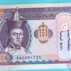 Billetes extranjeros: BILLETE DE MONGOLIA DE 100 TORPOR PLANCHA MIRA MAS EN MI TIENDA EL RINCON DE JJ VISITALA. Lote 45541233