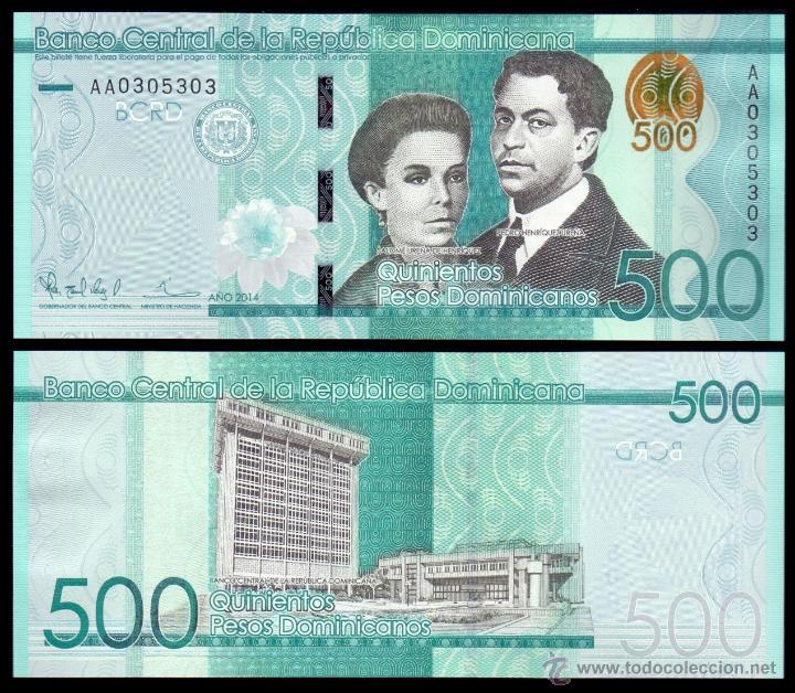 DOMINICAN REPUBLIC 2016 UNC 500 Pesos Banknote Paper Money Bill P 192c