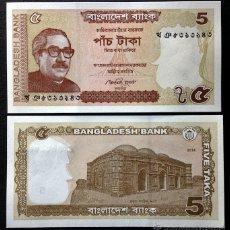 Billetes extranjeros: BANGLADESH. 5 TAKA 2014. S/C.. Lote 297256658