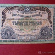 Billetes extranjeros: RUSIA SUR 1000 RUBLOS 1919 DENIKIN.CALIDAD-E.B.C.+. Lote 45810270