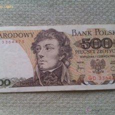 Billetes extranjeros: BILLETE POLONIA. 500 ZLOTICH. 1982. Lote 218712767