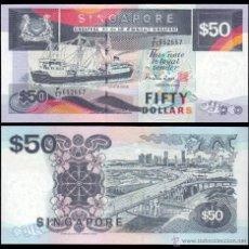 Billetes extranjeros: SINGAPUR SINGAPORE 50 DOLLARS 1997 PICK 36 SC UNC. Lote 45874890