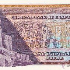 Billetes extranjeros: BILLETE DE 1 POUND, 1 LIBRA. EGIPTO. 1971. SIN CIRCULAR. PLANCHA. Lote 45919777