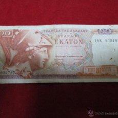 Billetes extranjeros: 100 APAXMAI 1978 EKATON. Lote 46248005
