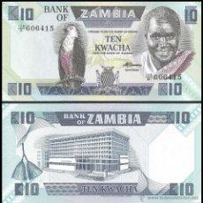 Billetes extranjeros: ZAMBIA - 10 KWACHA - SIN FECHA (1980-1988) - S/C. Lote 171624499