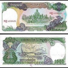 Billetes extranjeros: CAMBOYA 1000 RIELS 1992 TEMPLO PICK 39 SC BILLETE CAMBODIA BILLETE BANKNOTE. Lote 47190499