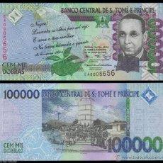 Billetes extranjeros: SANTO TOME Y PRINCIPE 100000 DOBRAS 2005 PICK 69A SC UNC. Lote 52141720