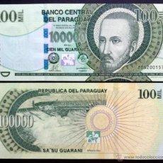 Billetes extranjeros: PARAGUAY. 100000 GUARANIES 2011. PICK 233C. S/C.. Lote 94034442