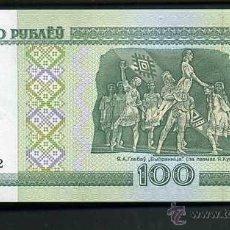 Billetes extranjeros: BELORUSIA 100 RUBLOS DEL 2000 SC ( MUJERES BAILARINAS ) Nº1. Lote 181351295