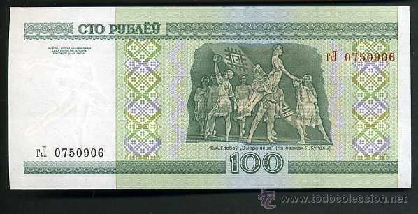 BELORUSIA 100 RUBLOS DEL 2000 SC ( MUJERES BAILARINAS ) Nº2 (Numismática - Notafilia - Billetes Extranjeros)