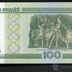 Billetes extranjeros: BELORUSIA 100 RUBLOS DEL 2000 SC ( MUJERES BAILARINAS ) Nº2. Lote 181317036