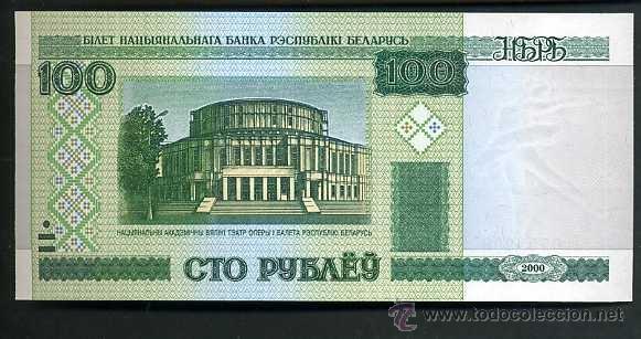Billetes extranjeros: BELORUSIA 100 RUBLOS DEL 2000 SC ( MUJERES BAILARINAS ) Nº2 - Foto 2 - 181317036